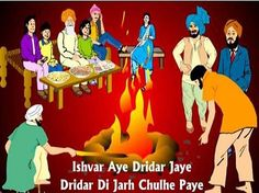 Happy Lohri 2014 Wishes, SMS Messages, Greetings, Quotes