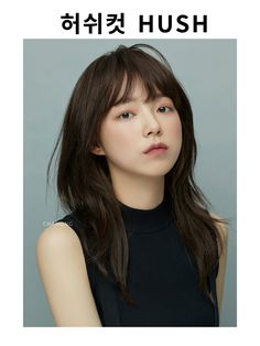 Two Color Hair, Korean Hair Color, Japanese Haircut, Japanese Hairstyle, Korean Hairstyle Bangs, Korean Short Haircut, Asian Short Hair, Short Straight Hair, Korean Medium Hair