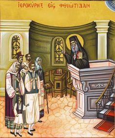 Byzantine Art, Orthodox Christianity, Christian Faith, Saints, Blessed, Icons, Ph, Painting, Orthodox Icons