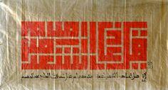 Abdallah Akar