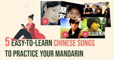 As most of us #StayHome to help slow #COVID-19, we're fighting boredom too!   Learning Chinese songs is a GREAT way to mix things up and add some fun to your Mandarin studies. Plus, singing karaoke is a great way to lift your spirits while you're at home! 👩‍🎤🎤  With that in mind, we've compiled 5 Chinese Songs that are PERFECT for students of every level - from beginner to advanced. The post has videos to sing along with, and lyrics in English, pinyin, and 汉字 (hàn zì). Click through now!