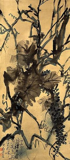 TACHIHARA Kyosho (1786~1840), Japan / Important Cultural Properties of Japan