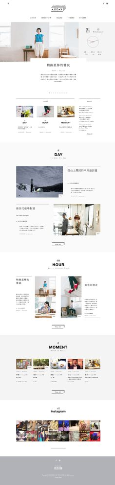 Allday | works - PRESENT #design #layout #webdesign #branding #uidesign #website #minimal #ウェブデザイン #ウェブサイトデザイン #ブランディング