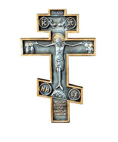 $15.00 Three-Bar Crucifix from the Workshop of St. Elisabeth Convent…