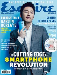Jang Hyuk - Esquire Magazine July Issue '15