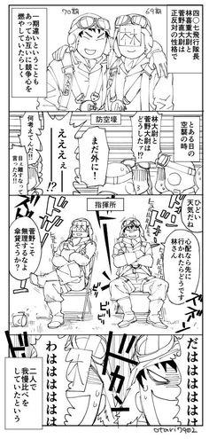 Meka (@ 's manga Graffiti Cartoons, Diagram, Manga, Manga Anime, Manga Comics, Manga Art