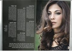 AT Magazine - Moran Atias