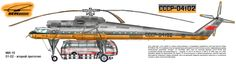 Russian Helicopter harke - Bing Images