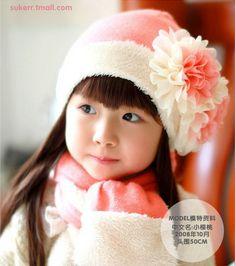 Sombrero para bebes, de 8.36 euros http://detail.tmall.com/item.htm?spm=a220o.1000855.0.0.E4zU0A&id=35461442626&pos=2&uuid=65157c96-9f1a-4426-905f-2d81ffe650a7&scm=1003.3.03054.1_AB-LR32-PR32&acm=03054.1003.1.555.35461442626_1&rn=1c6a748cdfb016ba37718eefeb81c13a si queria comprar, pegar el link en www.newbuybay.com para hacer pedidos.