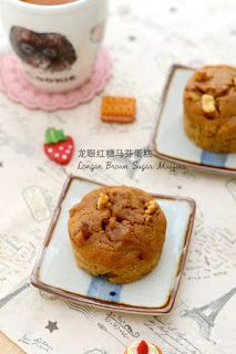 Coco's Sweet Tooth ......The Furry Bakers: 龙眼红糖马芬蛋糕 Longan Brown Sugar Muffins