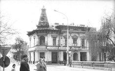 Capital Of Romania, Palace Of The Parliament, Oriental, Beautiful Park, Interesting Reads, Adolescence, Eastern Europe, Botanical Gardens, Dan