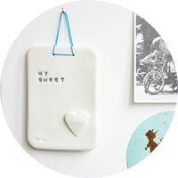 tablette-ceramique-my-sweet-heart-