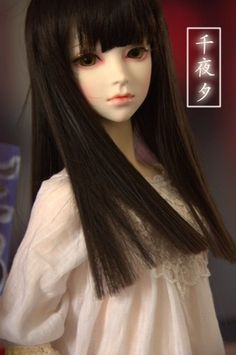 Cherry Castel 1 3 Girl Super Dollfie Size BJD Qianyexi Free Make Up Wig Eyes | eBay