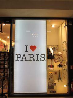 This shop sums up my sentiments about Paris.