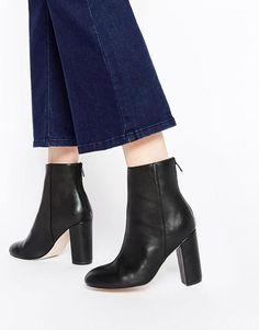 ASOS | ASOS END IT ON THIS Ankle Boots at ASOS