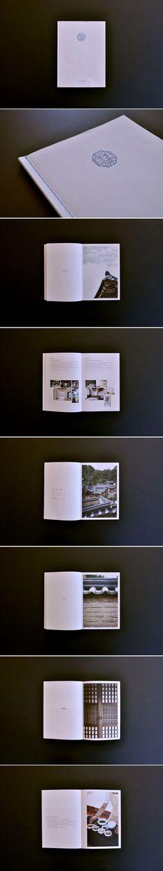 구름에 브로셔/Gurume Brochure on Behance