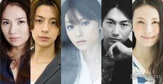 新ドラマ「ダメな私に恋してください」に出演する(左より)野波麻帆、三浦翔平、深田恭子、DEAN FUJIOKA、ミムラ【モデルプレス】