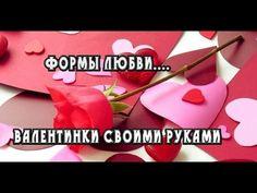 🍭🐔В силиконовой форме в виде сердечко, можно сделать прекрасную мыльную валентинку! 🍓🐾Вашему любимому понравится! 🐰🍏🌹#полезная_информация #мыло_опт #видео_обзор #органическая_косметика #натуральная_косметика #экологически_чистый #уход_за_кожей #уход_за_волосами #мастер_классы