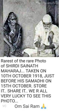 Sai Baba Pictures, Sai Baba Photos, God Pictures, Spiritual Images, Spiritual Quotes, Positive Quotes, General Knowledge Facts, Knowledge Quotes, Reality Quotes