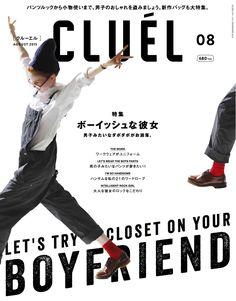 CLUÉL vol.5、明日7月18日土曜日発売です。