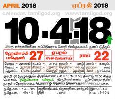 April  2018 Calendar - Tamil daily calendar for the day 10/4/2018