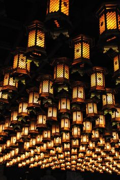 Lanterns at Miyajima, Japan