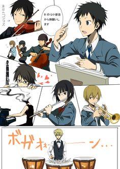 Poor Shizu-chan~ with Mikado, Izaya, Kadota, Erika, Walker, Shinra, Celty, Anri and Masaomi