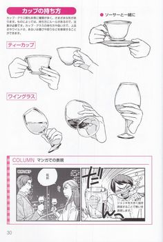 Holding a teacup and a wine goblet Hand Drawing Reference, Drawing Reference Poses, Drawing Poses, Drawing Sketches, My Drawings, Drawing Tips, Manga Drawing Tutorials, Manga Tutorial, Art Tutorials