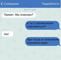 20 жизненных СМС  (20 фото) Jokes, Messages, Humor, Funny, Laughing, English, Text Posts, Chistes, Humour