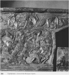 Detail of the Scythian goryt. Found at the burial mound Solokha between village Bolshaya Znamenka and village Verhniy Rogachik Zaporozhye region. Hermitage Museum, St. Petersburg. http://kronk.spb.ru/library/artamonov-mi-1966-10.htm  http://kronk.spb.ru/img/artamonov-mi-1966-t161.jpg