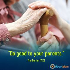 Be good to your parents. ♀️ #Quran #Islam #Parents