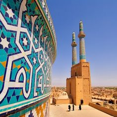 Iran   - Explore the World with Travel Nerd Nici, one Country at a Time. http://TravelNerdNici.com