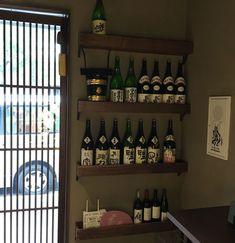 店舗内装|和食店|獣肉と酒ぼんくら|アンプインテリアデザイン Wine Rack, Storage, Interior, Cabinet, Sushi, Furniture, Home Decor, Barbell, Purse Storage
