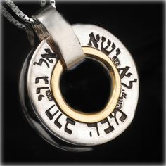 Positive Changes Kabbalah Pendant