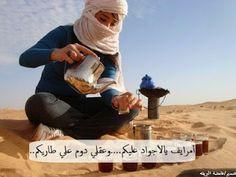 khamis elwazan - Google+