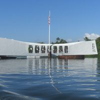 Day Trips to Pearl Harbor Archives - Kauai Vacation Tours Kauai Vacation, Hawaii Travel, Best Hotel Deals, Best Hotels, Pearl Harbor Day, Travel Planner, Trip Planner, Hawaiian Islands, Places To Travel