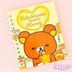 Rilakkuma Meets Honey Hardcover Coil Notebook