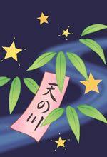 Julio en Japón, el mes del Tanabata o fiesta de las estrellas