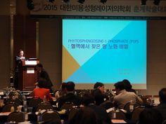 Story Of P1P :: P1P(피원피)/ 2015대한미용성형레이저의학회 춘계학술대회