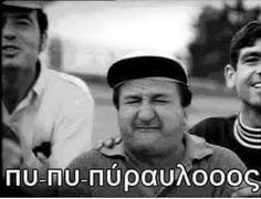 Funny Images, Funny Pictures, Old Greek, Have A Laugh, Just For Fun, Memes, Wise Words, Actors & Actresses, Comedy