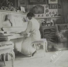 Государственный архив Российской Федерации - ГАРФ - Альбом с фотоснимками семьи Романовых. 1915 г.