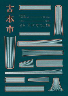 「田頭慎太郎」の画像検索結果