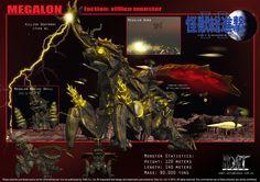 Megalon by LDN-RDNT.deviantart.com on @deviantART