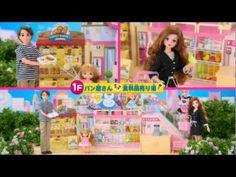 リカちゃん おでかけショッピングセンター PV