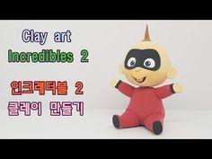 Clay art-Incredibles 2/인크레더블 2-클레이 피규어 만들기/トキサキクルミ/캐릭터 인형 애니메이션/DIY - YouTube