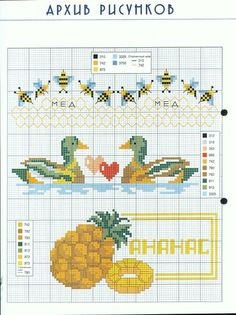FREE - PATTERN - TEMPLATE -  CROSS STITCH PINEAPPLE, DUCKS, BEE BORDER YOUR GO TO SOURCE FOR FREE PROJECTS ON THE WEB