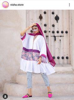 Iranian Women Fashion, Womens Fashion, Princess Ball Gowns, Fashion Story, Kimono Fashion, Casual Outfits, Bell Sleeve Top, Model, Wedding