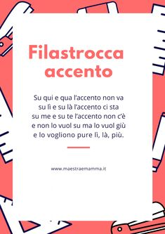 School Slogans, Italian Lessons, Coding For Kids, Language Study, Italian Language, Learning Italian, Home Schooling, English Grammar, Elementary Schools