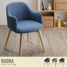 Accent Chairs, Dining Chairs, Furniture, Home Decor, Products, Upholstered Chairs, Decoration Home, Room Decor, Dining Chair
