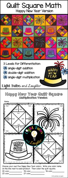 Celebrate The New Year While Practicing Math Facts This Quilt Project Makes A Beautiful Display